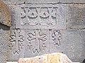Maqravank Monastery 054.jpg