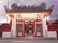 Marudi Tua Pek Kong - panoramio (5).jpg