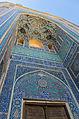 Masjed-e Jomeh in Yazd 10.jpg