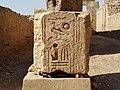 Medinet Habu Ramses III. Kultpalast 13.jpg