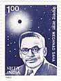Meghnad Saha 1993 stamp of India.jpg