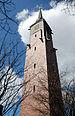 Melanchthon-Gemeinde-Dortmund-0025.JPG