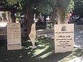 Memorials at Bethlehem University.jpeg