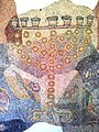 Menora in the mosaic at Givat Ram.jpg