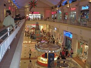 Metrocentro Managua - Image: Metrocentro Managua 2