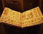 Mexico - Museo de antropologia - Livre.JPG