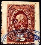 Mexico 1886-87 documents revenue F137.jpg