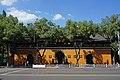 Miaoguo Temple 02 2018-10.jpg
