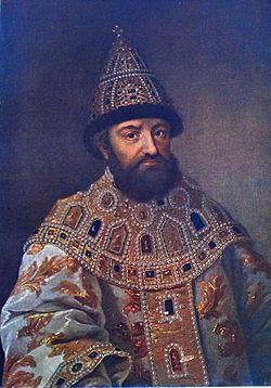 Michail I. Romanov.jpg
