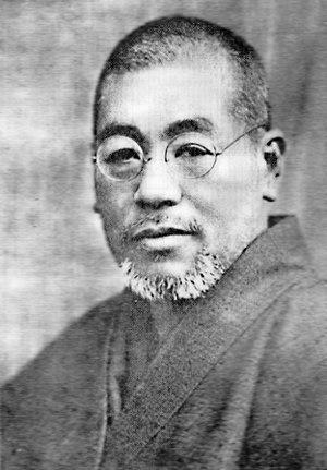 Reiki - Mikao Usui 臼井甕男 (1865–1926)
