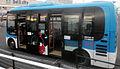 Miki-combus02.jpg