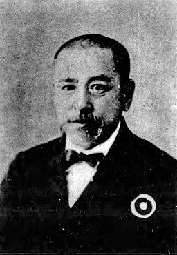 Minakata-Kumagusu
