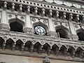 Minars of the Charminar 06.JPG