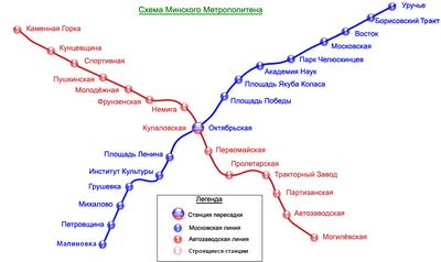 Схема станций метро киев фото 484