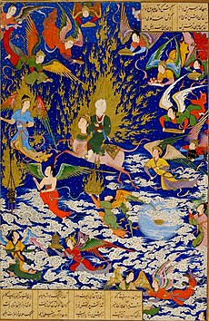 1550 CE Persian miniature painting, depicting the Prophet Muhammad ascending on the Burak into the Heavens, a journey known as the Miraj