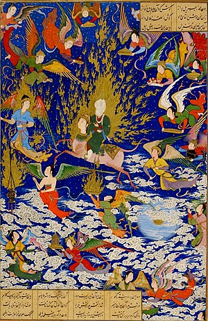 Aniconism - Persian miniature painting from the 16th century CE, depicting Muhammad, his face veiled, ascending on the Buraq into the Heavens, a journey known as the Mi'raj.