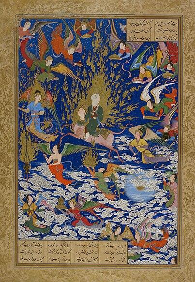 Dosya:Miraj by Sultan Muhammad.jpg