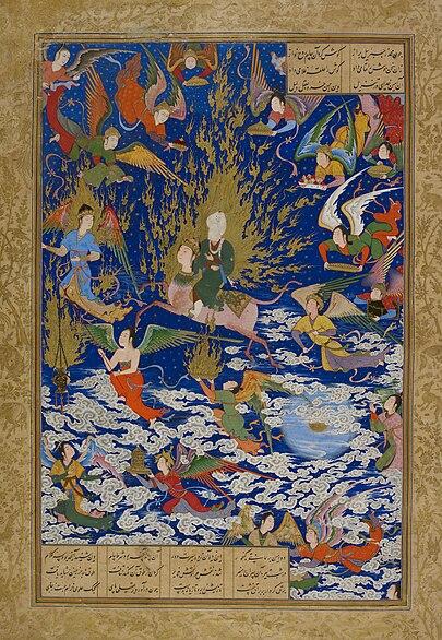 L'ascension des personnages dans l'histoire des religions oui mais où et comment? - Page 2 405px-Miraj_by_Sultan_Muhammad
