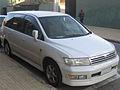 Mitsubishi Chariot Grandis Exceed 3.0 GDi 1998 (13611609403).jpg