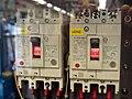 Mitsubishi Electric NV50-SW at TRA EMB812 20201206.jpg