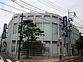 Mizuho Bank Kugahara Branch.jpg