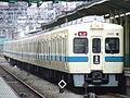 Model 5200-Seventh of Odakyu Electric Railway.JPG