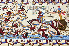 Modern loose interpretation at the The Pharaonic Village in Cairo of a Battle scene from the Great Kadesh reliefs of Ramses II on the Walls of the Ramesseum.jpg