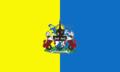 Mombasa flag.png