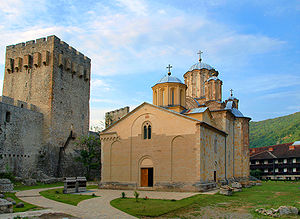 Manasija - Monastery church with main Despot's tower