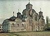 Monastery of Gračanica 1913.jpg