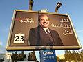 Mondher Zenaidi billboard.JPG