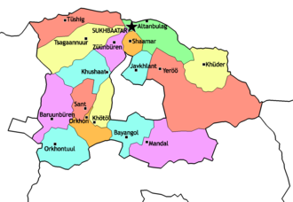 Selenge Province - Sums of Selenge