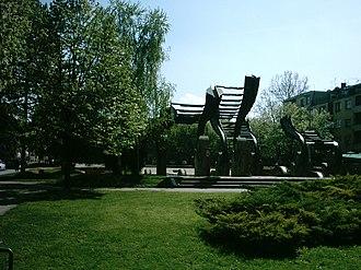 Ruma - Image: Monument in center of Ruma
