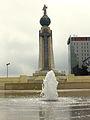Monumento Las Américas.jpg