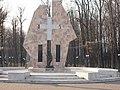 Monumentul eroilor orașului Pucioasa căzuți în Cel De-al Doilea Război Mondial.jpg