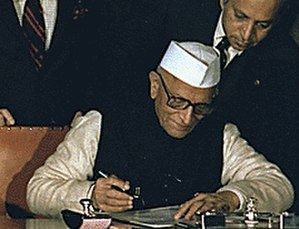 Janata Party - Indian prime minister Morarji Desai (1977–1979)