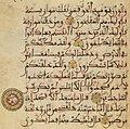 Moroccan Qur'an Manuscript, c. 1300 01.jpg