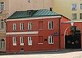Moscow IpatievskyLane12str2.jpg