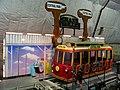 Mt. Olympus Theme Park - Zamperla Crazy Bus.jpg