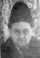 MuhammedParsin1899-1963.png