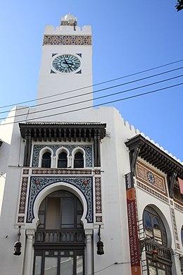 Musée public national d\'Art moderne et contemporain d\'Alger — Wikipédia