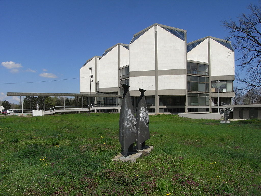 Musee art contemporain Belgrade3
