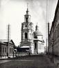N.A.Naidenov (1882) V3.1.39. Nikolay na Myasnitskoy crop.png