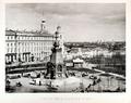 N.A.Naidenov (1891). Views of Moscow. 05. Plevna Chapel.png