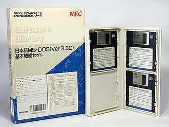 MS-DOS 3.3C for the PC-9800 series NEC MS-DOS 3.3C.jpg