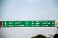 NH 24 Road in Rajasthan India Highway 2015.jpg