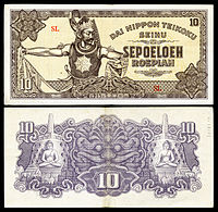 NI-131-Imperial Japanese Government-10 Roepiah (1944).jpg