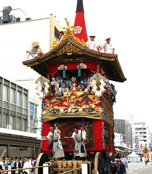 File:Naginata hoko.jpg