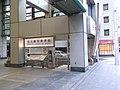 Nagoya School of Music Entrance 20141030.JPG