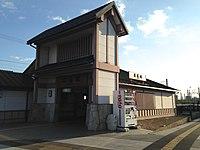 Najima Station 20150310-2.JPG